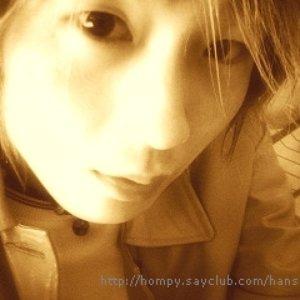 Bild für 'Motoharu Yoshihira'