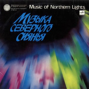 Image for 'music of northern lights'