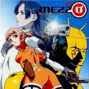 Image for 'MEZZO Original Soundtrack'
