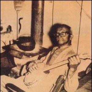 Image for 'Gus Cannon (Banjo Joe)'