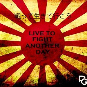 Image for 'Yoshinuma'