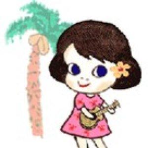 Image for 'Pauline Easy'