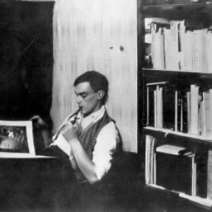 Image for 'Арсений Тарковский'