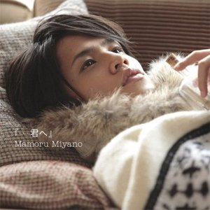 Image for 'Miyano Mamoru, Watanabe Akeno,'