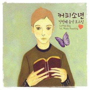 Image for '커피소년 (Coffee boy)'