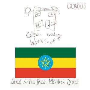 Image for 'Soul Keita feat. Nicolas Jaar'