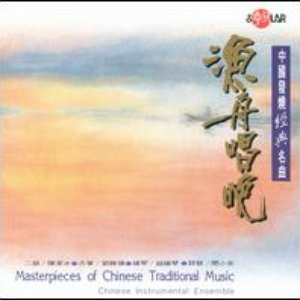 Immagine per 'Chinese Instrumental Ensemble'