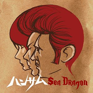 Image for 'Sea Dragon'