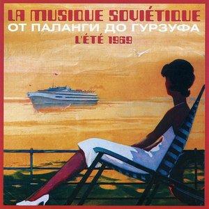Image for 'La Musique Sovietique'