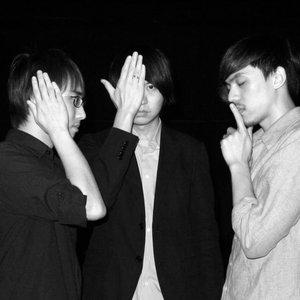 Image for 'Hush!'