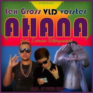 Image for 'Lex Gross x Vorster x VLD'