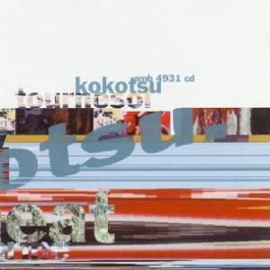 Bild för 'Tournesol'
