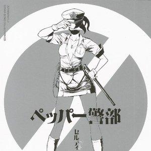 Image for 'セルティ・ストゥルルソン (沢城みゆき)'
