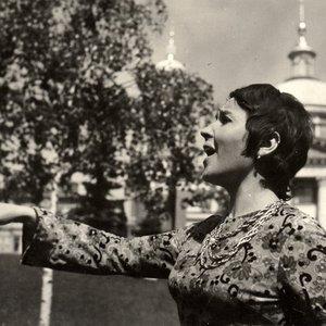 Image for 'Галина Ненашева'