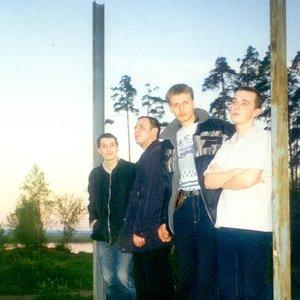 Image for 'Derevoлаzы'