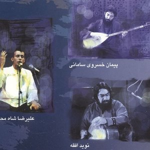Image for 'Masiha Ensemble, Alireza Shamohammadi'