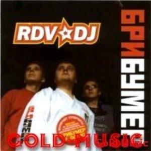 Image for 'RDV DJ'