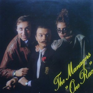Image for 'The Managers'