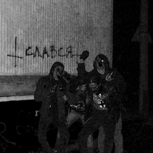 Image for 'Satanic Vermin'