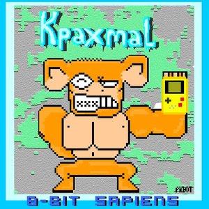 Изображение для 'Kpaxmal'