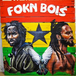 Image for 'FOKN Bois'