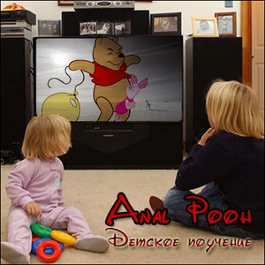 Image for 'Anal Pooh'