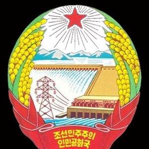 Image for 'www.korea-dpr.com'
