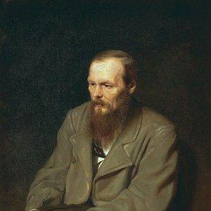 Bild für 'Ф. М. Достоевский'