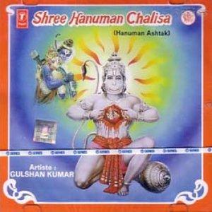 Image for 'Gulshan Kumar'