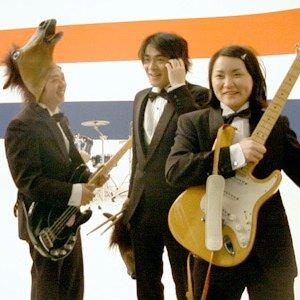 Bild für 'Guitar Vader'