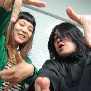 Image for 'レイ・ハラカミ feat. 原田郁子'