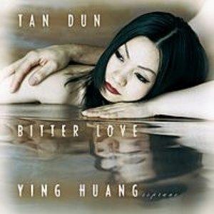 Image for 'Linqiang Xu'