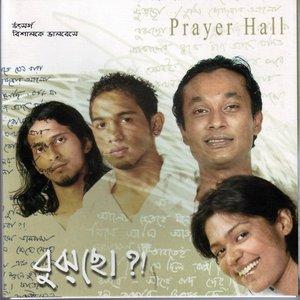 Image for 'Prayer Hall'