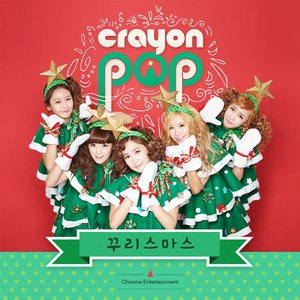Image for 'Crayon Pop (크레용팝)'
