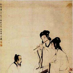 Image for '國樂'