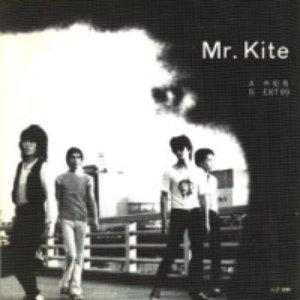 Image for 'Mr. Kite'