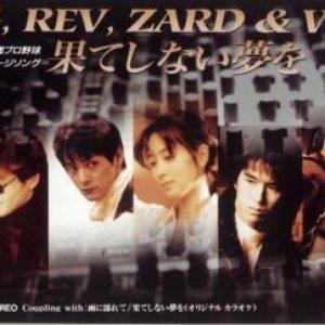 Image for 'ZYYG, REV, ZARD & WANDS'