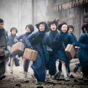 Image for 'No. 171 Middle School Jinfan Choir'