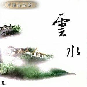 Image for '王俊雄'