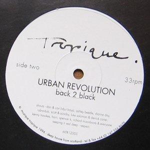 Image for 'Urban Revolution'