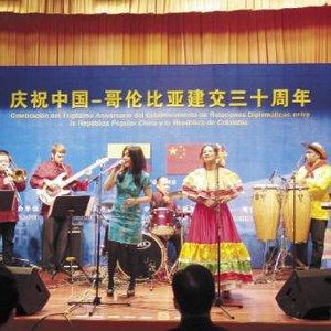 Image pour 'Mandarina China Band'