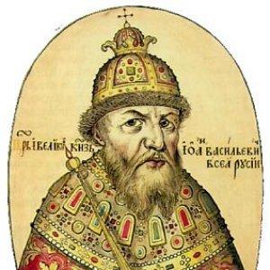 Imagem de 'Иван Грозный'