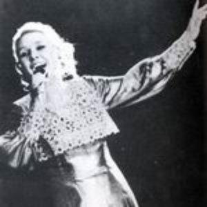Image for 'Пахоменко Мария'