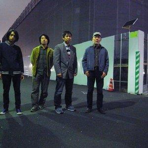 Image for '豊田道倫 & mtvBAND'