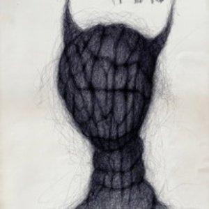 Image for 'I.n.s.i.d.e.'