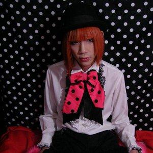 Image for 'Mu☆Mu'
