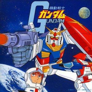 Image for 'Koh Ikeda'