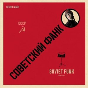Image for 'Pavel Sysoyev & Victor Chizh'