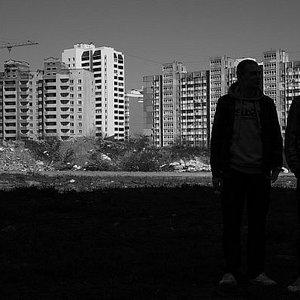 Bild für 'Стопэ'