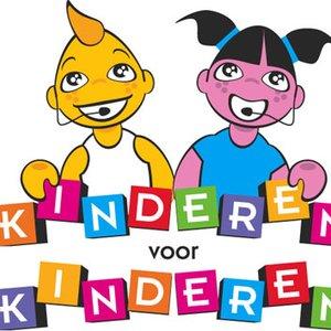 Image for 'KvK'